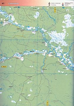 На карте басьяновский погода на 14